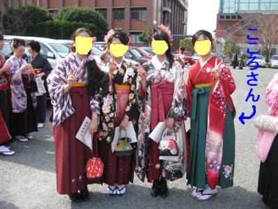 IMG_こころ0847