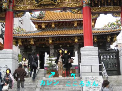 IMG_中華街0900