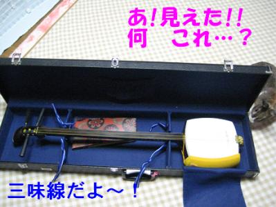 IMG_三味線1012