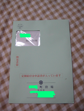 IMG_通知1084