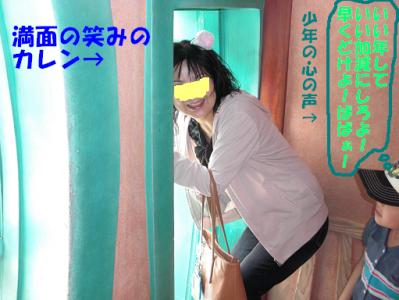 CIMGディズニー1154