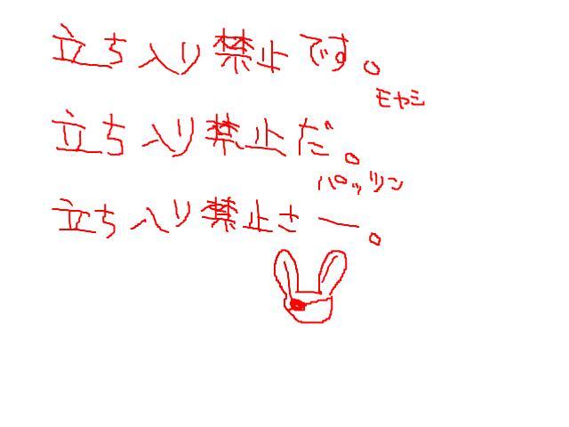 snap_yu0ren_20093318383.jpg