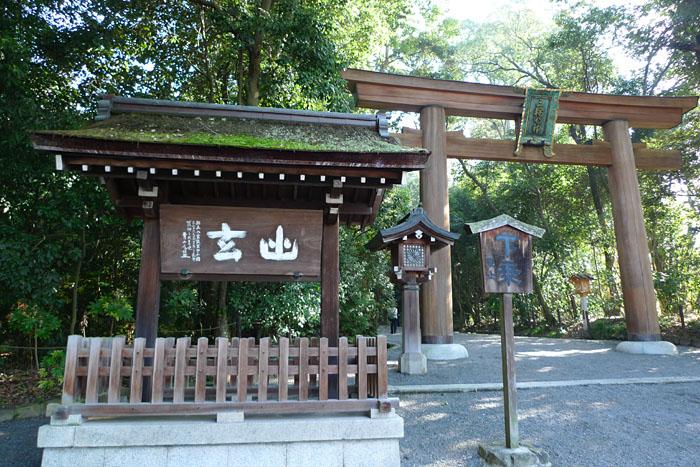 奈良 古道 明日香