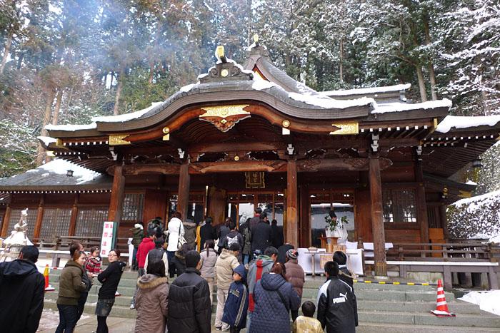 高山 桜山八幡神社 初詣 日之本元極