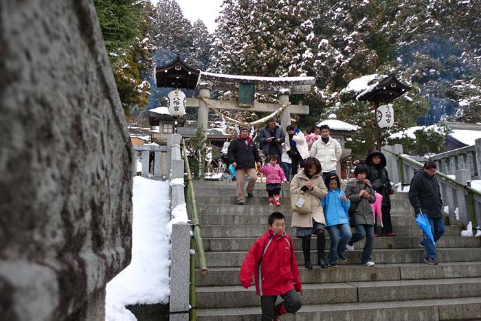 初詣 八幡神社 高山市 気功教室