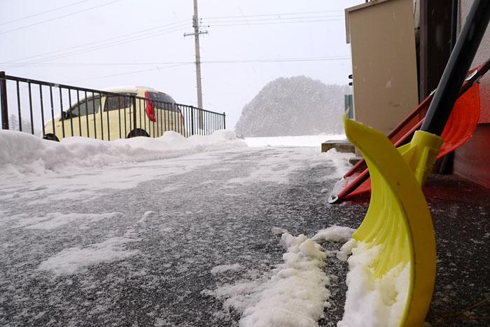 寒波到来 除雪 気功教室 日之本元極 新宮 支部