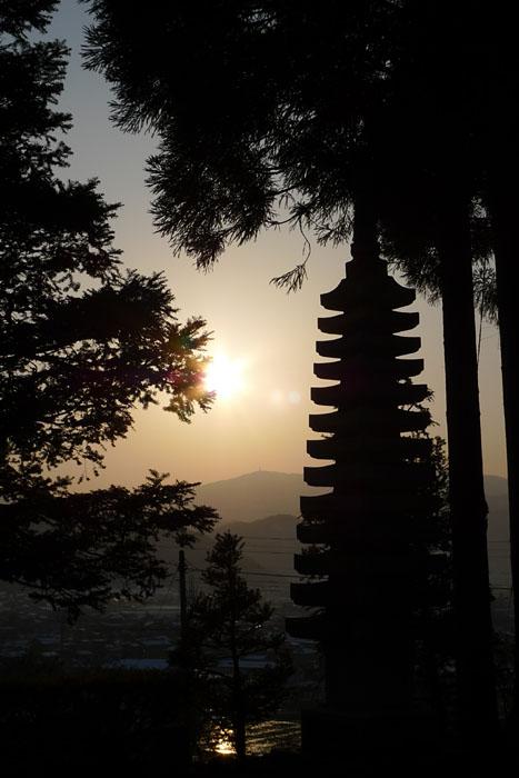 高山 信仰 神社 気功