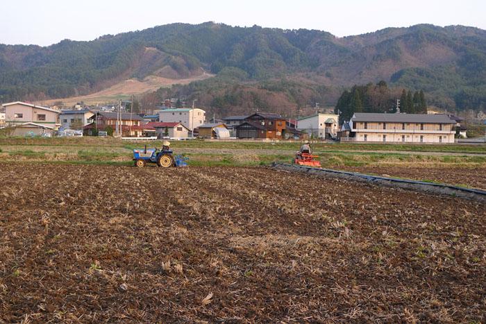 農業 トラクター 農繁期 飛騨高山 日之本元極