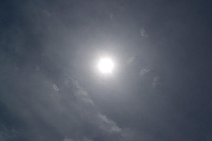 飛騨 高山 日食 気功 スクール 日之本元極