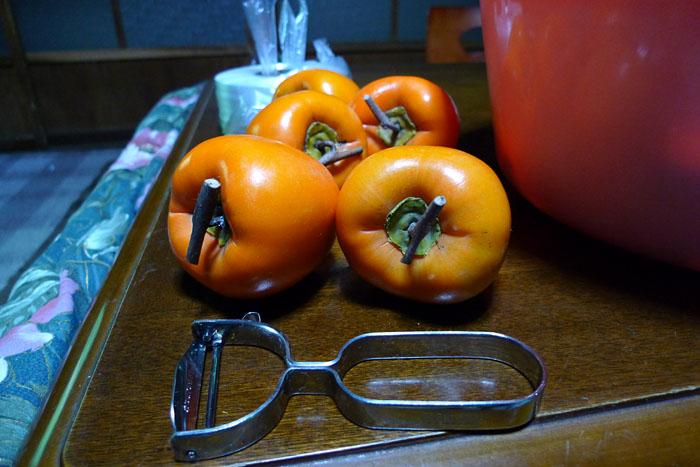 干柿 保存食 ドライフルーツ 飛騨 たかやま