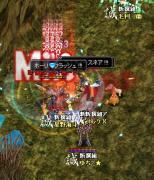 1127_E33A.jpg