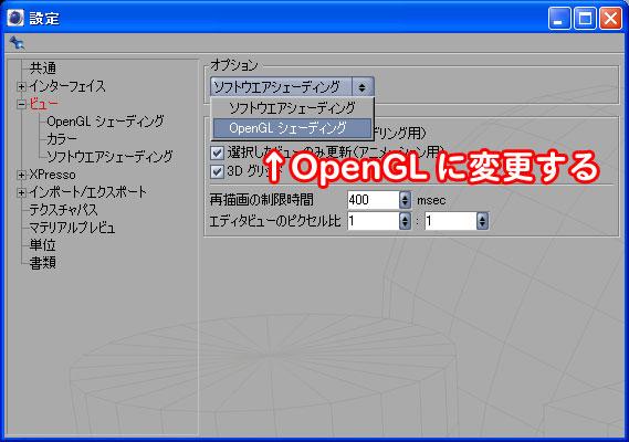 20051023_02.jpg