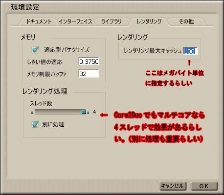200709001BLOG1.jpg