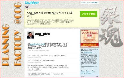 cogpfec.jpg