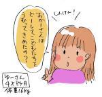 090312yu.jpg