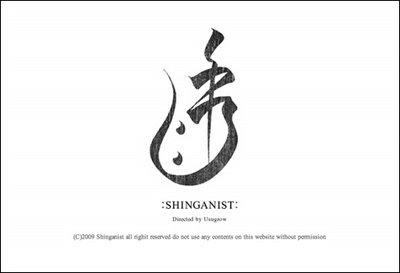 s_logo[1]