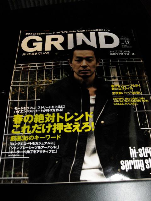 GRIND12IMG_0167.jpg