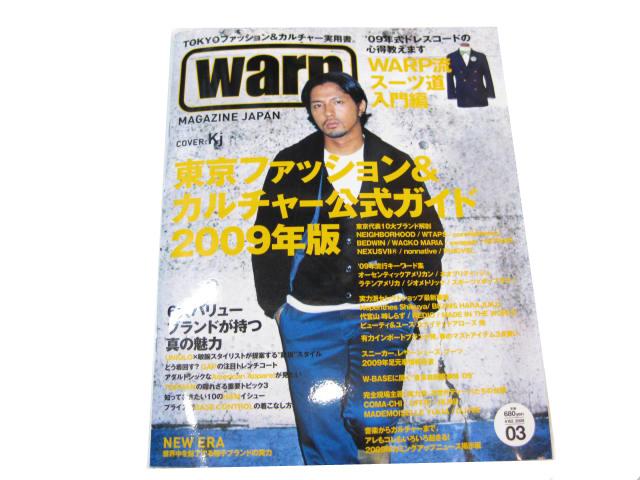 IMG_4927warp.jpg