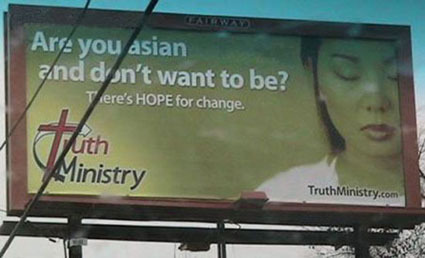 asian_billboard.jpg