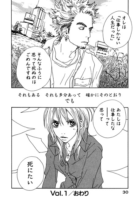 hataraki_pop_01.jpg