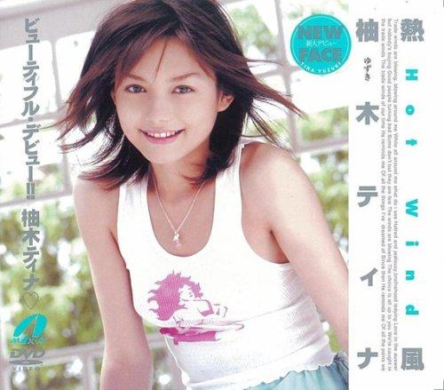 yuzuki1.jpg