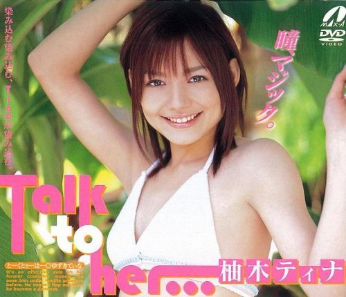 yuzuki2.jpg