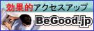 Begoodtr.png