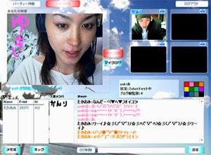 20050523010604.jpg