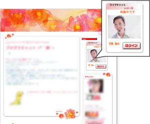 chatsample.jpg