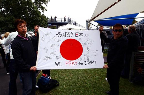 頑張ろう日本