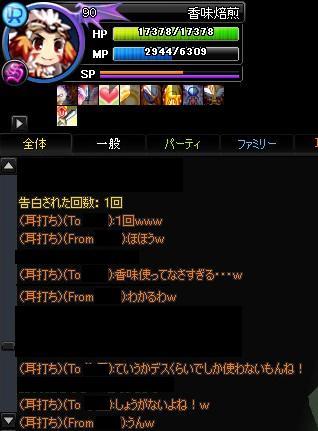 ・゚・(ノД`;)・゚・