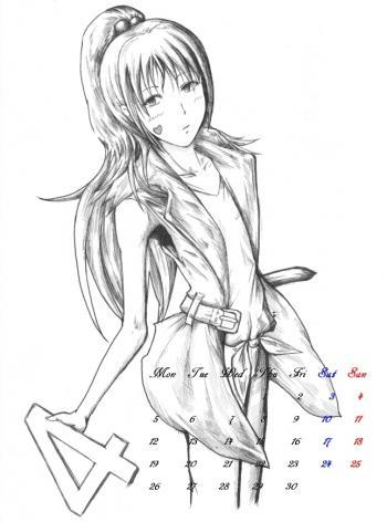4月1日(ねぇさま