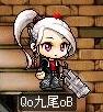 Maple100305_233349.jpg