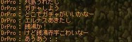 Maple100306_014511.jpg