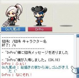 Maple100306_014728.jpg