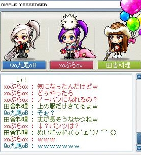 Maple100308_230831.jpg
