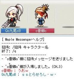 Maple100310_181617.jpg