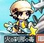 Maple100406_015230.jpg