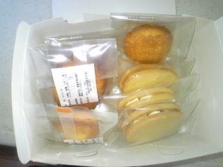 091020_cake.jpg