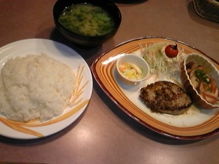 1209lunch