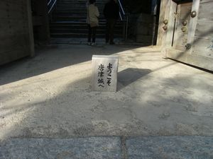 1114karatsujyo2.jpg