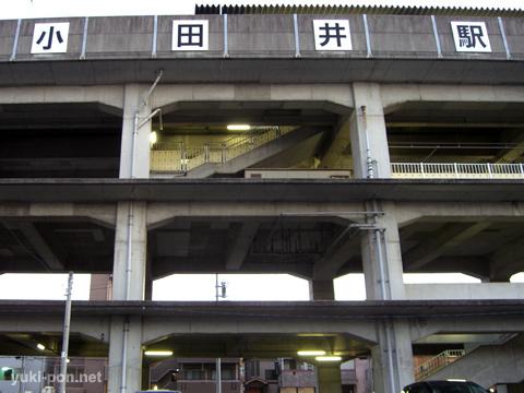 小田井駅@その2