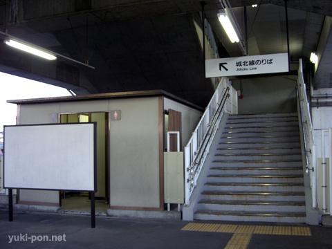小田井駅@その10