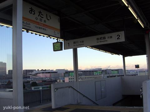 小田井駅@その11