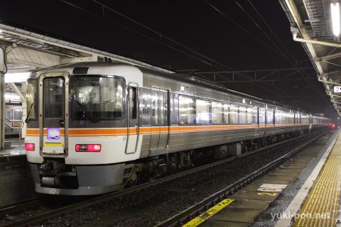 373系ながら@沼津駅