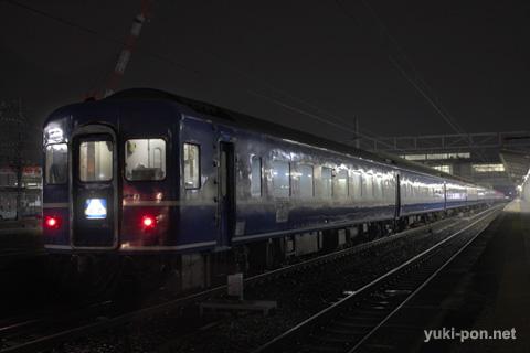 富士ぶさ@豊橋駅