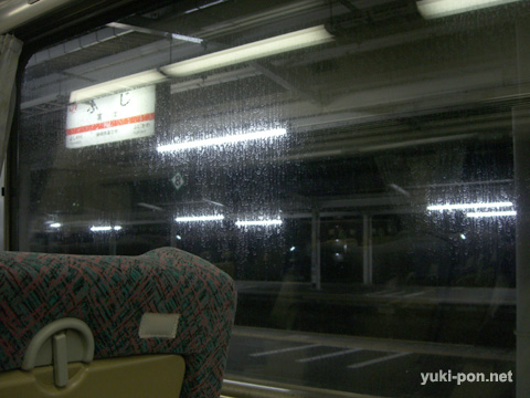 ムーンライトながら@富士