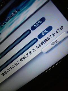 20081223030423