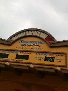 20090516165457