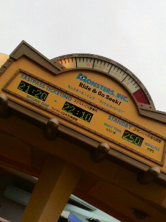 20090628085426